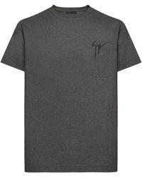 Giuseppe Zanotti ロゴ Tシャツ - グレー