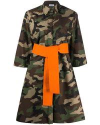 P.A.R.O.S.H. Veste boutonnée à imprimé camouflage - Multicolore