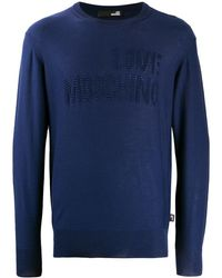 Love Moschino - ロゴセーター - Lyst