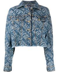 Versace Jeans Джинсовая Куртка С Логотипом - Синий