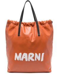 Marni ロゴ バックパック - オレンジ