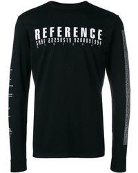 Yang Li - Reference Tシャツ - Lyst