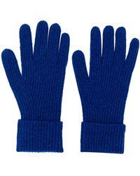 2cc53c010 Stella McCartney Long Ribbed-Knit Wool Gloves in Black - Lyst