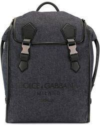 Dolce & Gabbana Rucksack mit Logo-Prägung - Blau