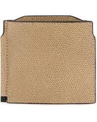 Valextra - フラップ財布 - Lyst