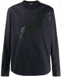DSquared² - ロングtシャツ - Lyst