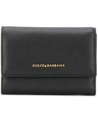 Dolce & Gabbana 三つ折り財布 - ブラック