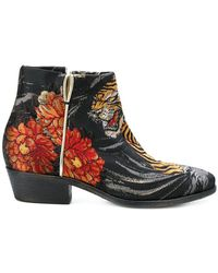 P.A.R.O.S.H. | Embroidered Appliqués Ankle Boots | Lyst