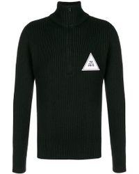 Gosha Rubchinskiy - Logo Embroidered Zipped Sweater - Lyst