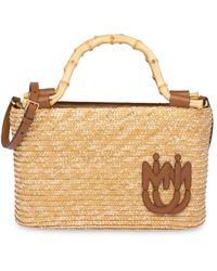 Miu Miu Straw And Bamboo Handbag - Metallic
