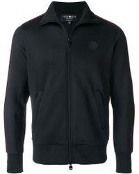 Hydrogen - Striped Sleeve Jacket - Lyst