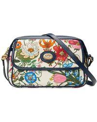 Gucci Small Flora Shoulder Bag - Blauw