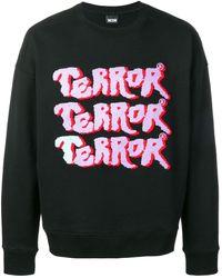 KTZ Terror Error スウェットシャツ - ブラック