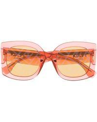 Fendi Солнцезащитные Очки В Массивной Оправе - Оранжевый