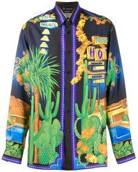 Versace Рубашка С Принтом - Синий