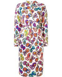 Hermès プレオウンド リボンプリント ドレス - ホワイト
