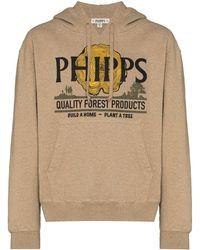 Phipps ロゴ パーカー - ブラウン