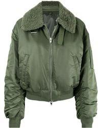 Juun.J Shearling-collar Bomber Jacket - Green