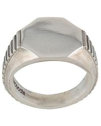 Emanuele Bicocchi Ribbed Band Ring - Multicolor