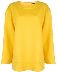 Adam Lippes オーバーサイズ セーター - イエロー