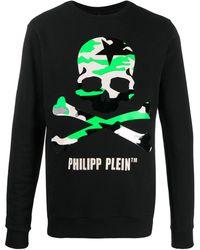 Philipp Plein Толстовка С Принтом - Черный