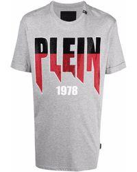 Philipp Plein Футболка С Логотипом - Серый