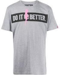 Hydrogen グラフィック Tシャツ - グレー