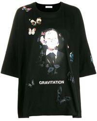 Valentino Gravitation Tシャツ - ブラック