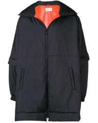 Maison Margiela - Oversize Zip Jacket - Lyst