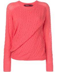 Sies Marjan ツイスト セーター - ピンク