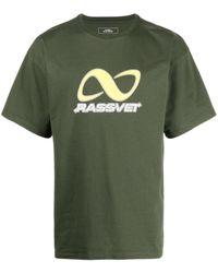 Rassvet (PACCBET) グラフィック Tシャツ - グリーン