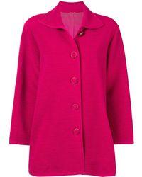 Dior Расклешенное Пальто Pre-owned На Пуговицах - Розовый
