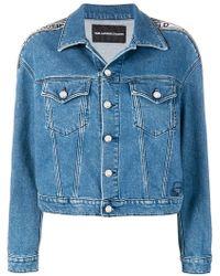 Karl Lagerfeld Джинсовая Куртка С Логотипом - Синий