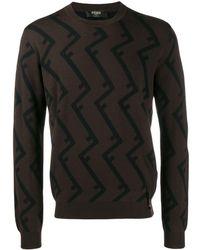 Fendi - Ff セーター - Lyst
