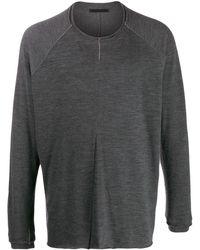 The Viridi-anne - ロングtシャツ - Lyst