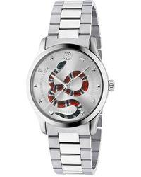Gucci Reloj G-Timeless, 38 mm - Metálico