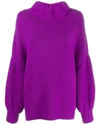 Fabiana Filippi - オーバーサイズ セーター - Lyst
