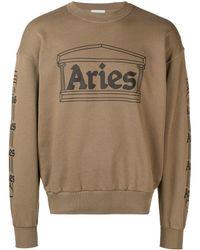 Aries ロゴ スウェットシャツ - マルチカラー