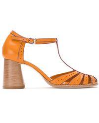 Sarah Chofakian Туфли-лодочки На Наборном Каблуке - Оранжевый
