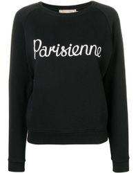 Maison Kitsuné Parisienne スウェットシャツ - ブラック