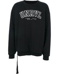 Unravel Project Толстовка С Логотипом - Черный