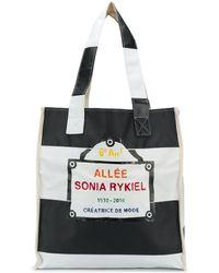 Sonia Rykiel ストライプ トートバッグ - ブラック