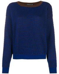 Phisique Du Role Geometric Pattern Sweater - Blue