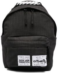 Eastpak Solar Youth バックパック - ブラック