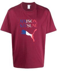 PUMA X Maison Kitsuné ロゴ Tシャツ - ピンク