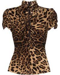 Dolce & Gabbana レオパード シャツ - マルチカラー