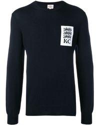 Kent & Curwen ライオンモチーフ セーター - ブルー