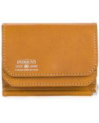 AS2OV フラップ財布 - ブラウン