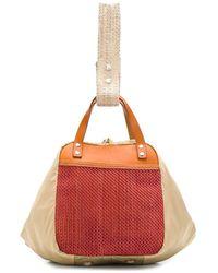 Marni Mesh Tote Bag - Multicolor