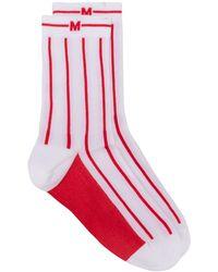 MSGM Striped Socks - White